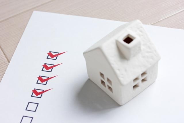 情報収集から入居までの手順を解説!一般的な住宅購入の流れとは